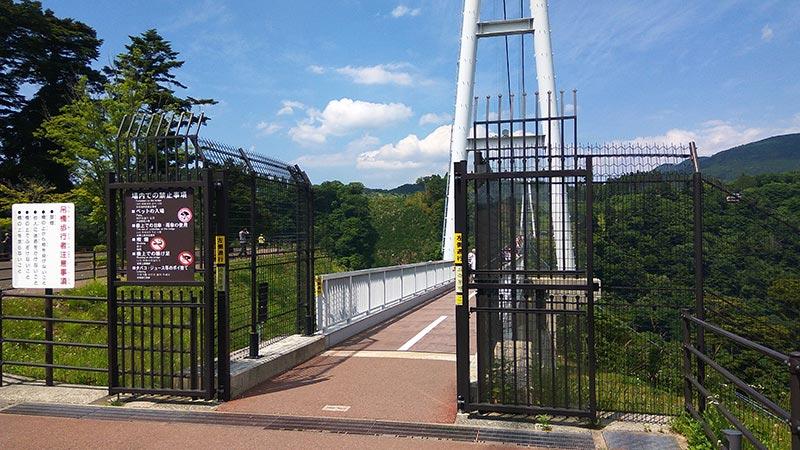 九重夢大吊橋の入り口