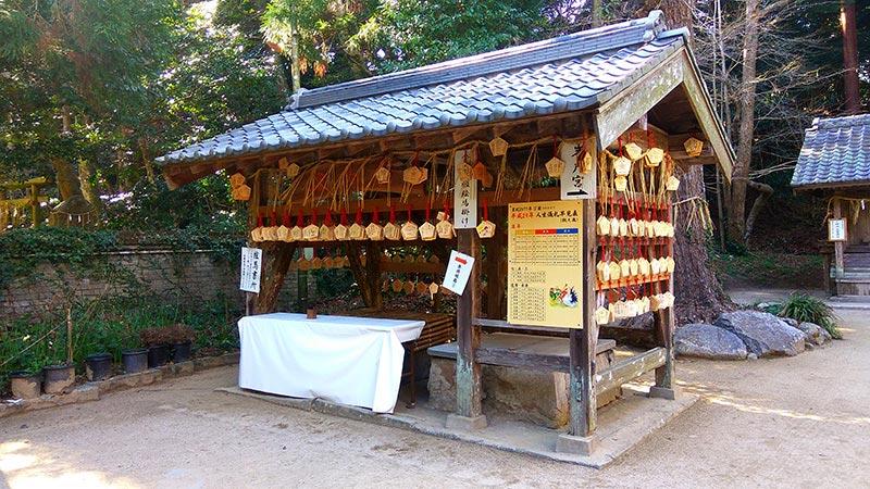 櫻井神社 絵馬書所