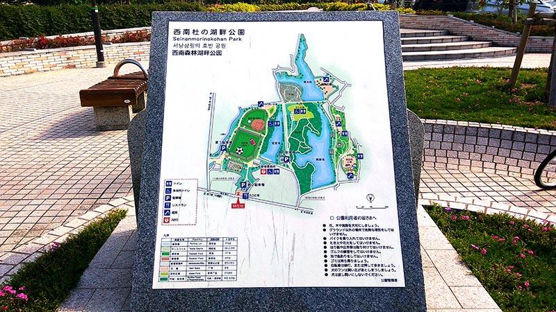 西南杜の湖畔公園の全マップ