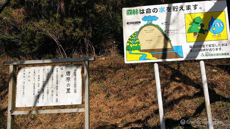 千寿院の滝駐車場の看板