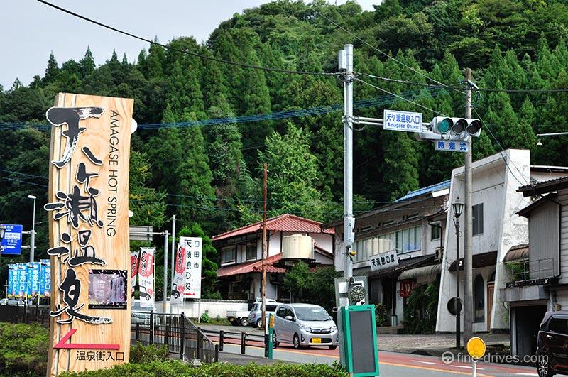 国道210号線 天ヶ瀬温泉入口交差点