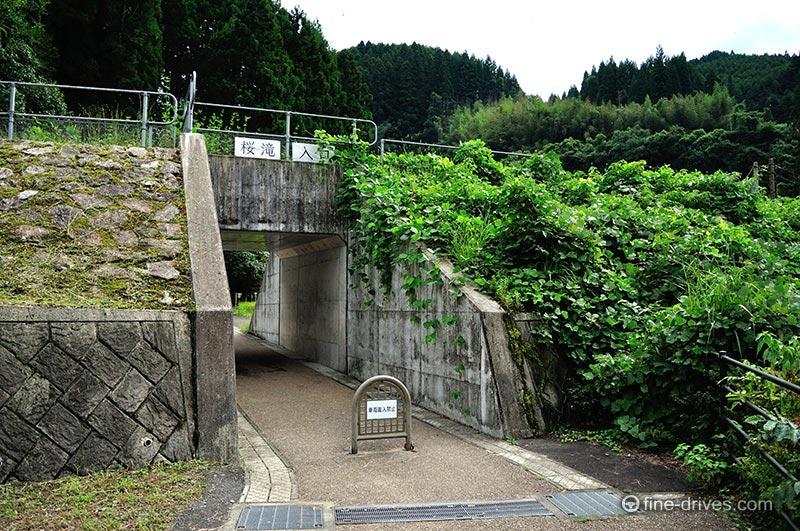 桜滝へのアクセス
