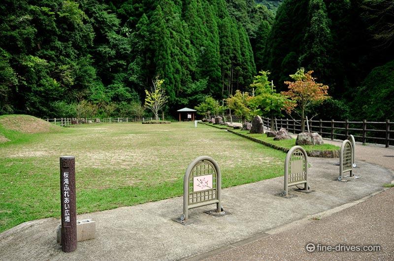 桜滝ふれあい広場