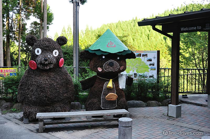 くまモンとゴン太くん?