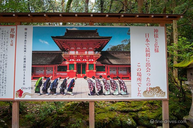 神様と仏様-日本で最初に出会ったのは-この場所でした