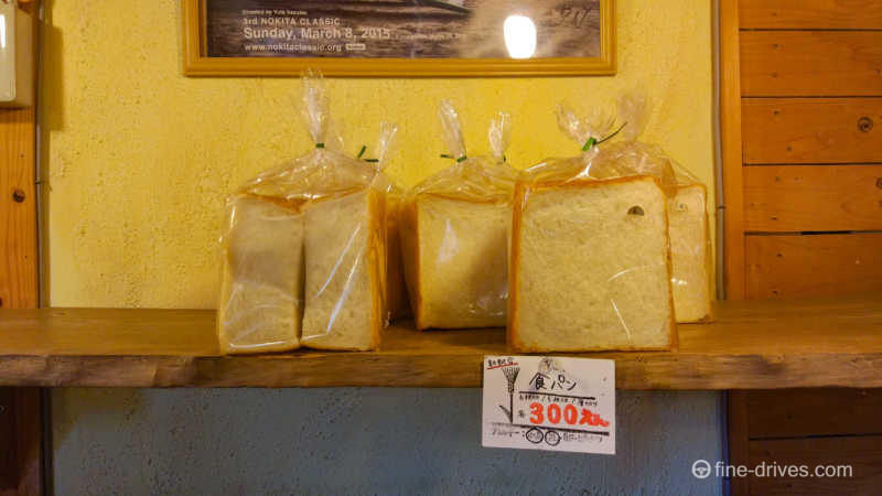 ピッポー製パン所の食パン