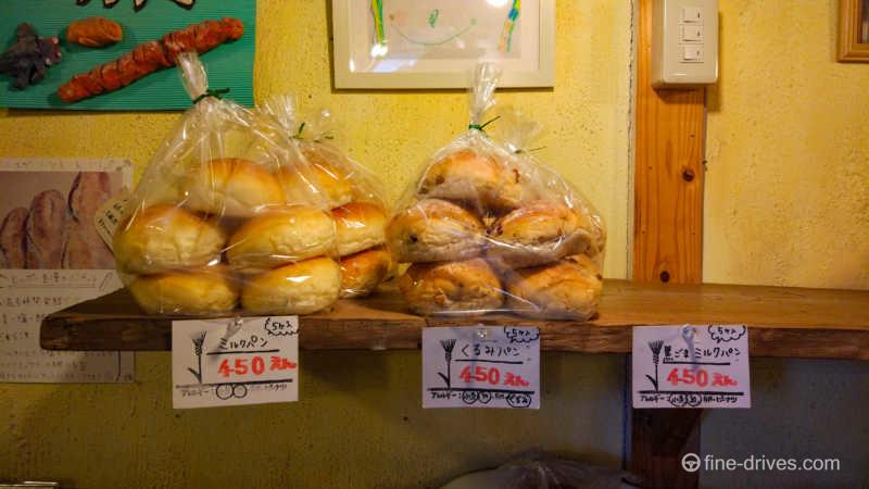 ピッポー製パン所